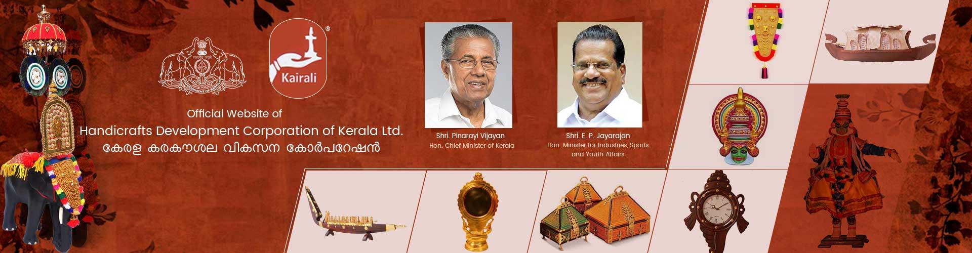 Handicraft Development Corporation