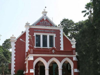 Sree Moolam Shashtyabdapurthi Memorial (SMSM) Institute